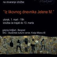Prva samostalana izlozba Jelene Marković u galeriji SKC-a u Beogradu