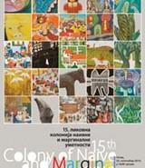 15 Likovna kolonija naivne i marginalne umetnosti